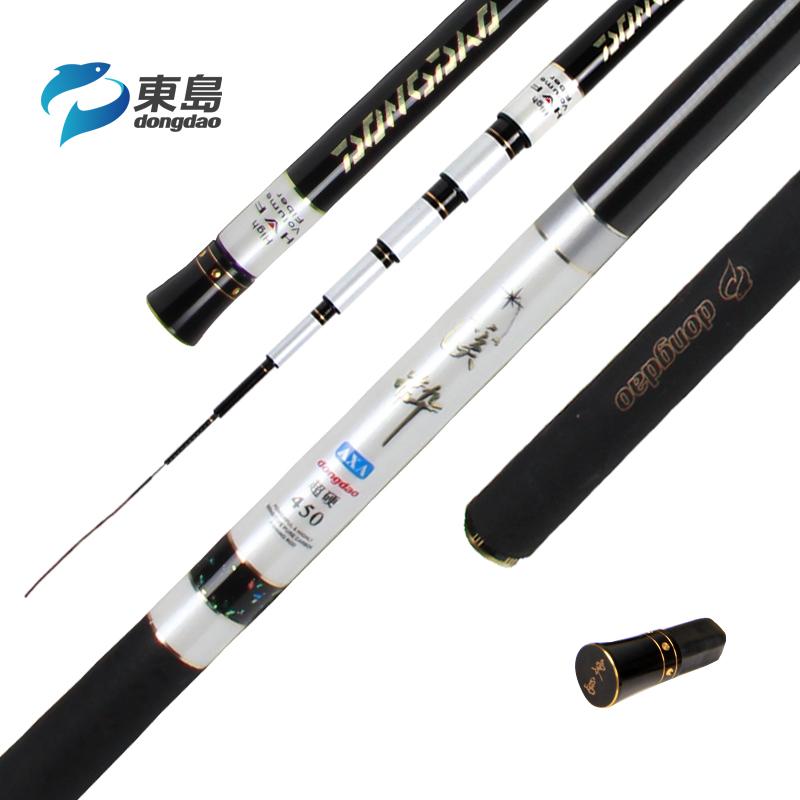 东岛溪粹钓鱼竿3.6 4.5 5.4 6.3 7.2米碳素超轻超硬钓竿渔具鱼竿