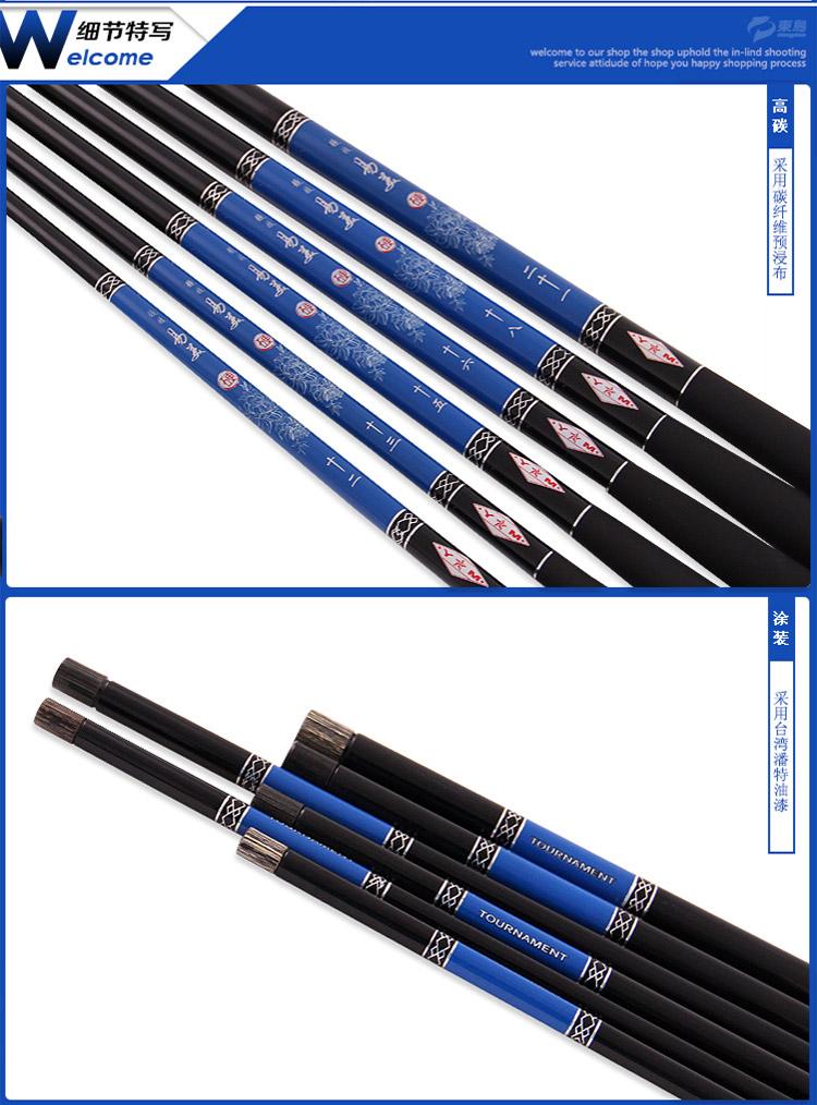 东岛易美竞技台钓竿3.6 4.5 5.4 6.3米超轻超硬调钓竿渔具鱼竿